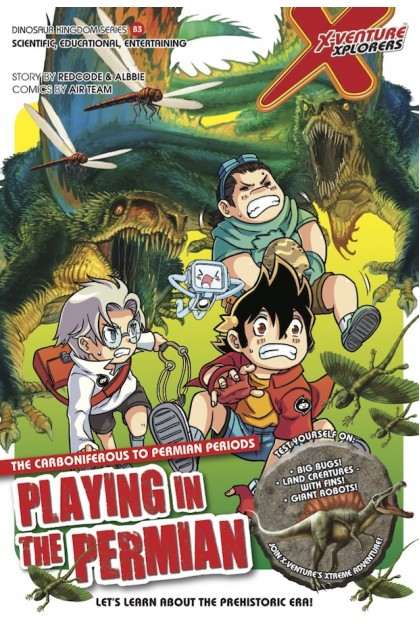 X-VENTURE Dinosaur Kingdom Series: Playing In The Permian