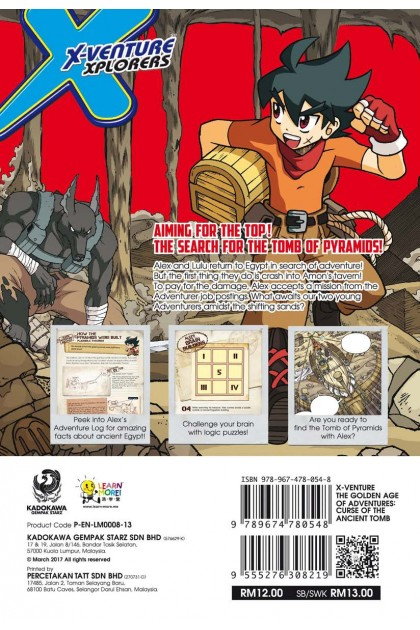 X-VENTURE The Golden Age of Adventures Series 13: Curse of the Ancient Tomb
