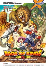X-VENTURE Primal Power Series: Rage of Kings