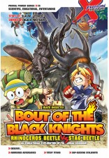 X-VENTURE Primal Power Series: Bout of The Black Knights