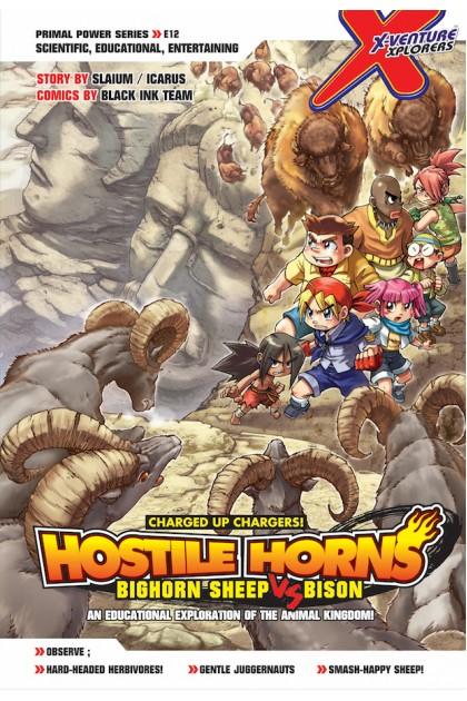 X-VENTURE Primal Power Series: Hostile Horns
