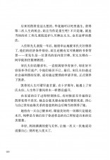 魔豆流行文学 42:寄居蟹