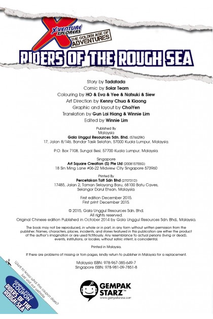 X-VENTURE The Golden Age of Adventures Series 05: Riders of The Rough Sea