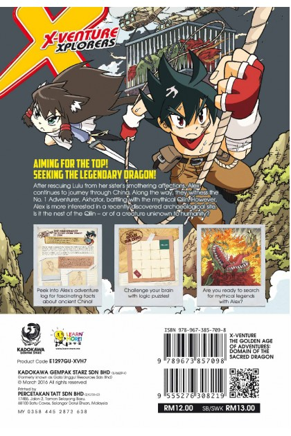 X-VENTURE The Golden Age of Adventures Series 07: Domain of The Sacred Dragon