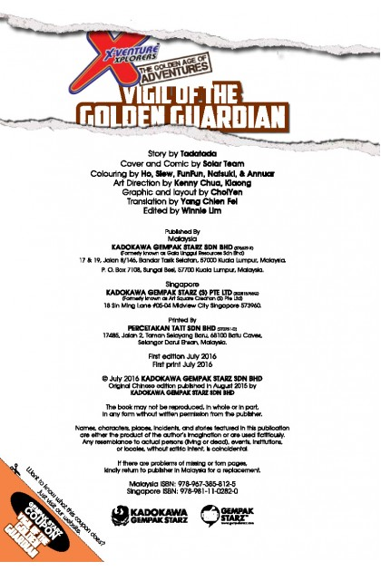 X-VENTURE The Golden Age of Adventures Series 09: Vigil of The Golden Guardian