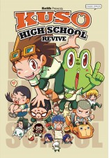 Kuso High School Revive