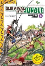 Survival in the Jungle 5