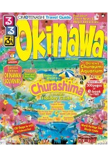 Omotenashi Travel Guide Okinawa