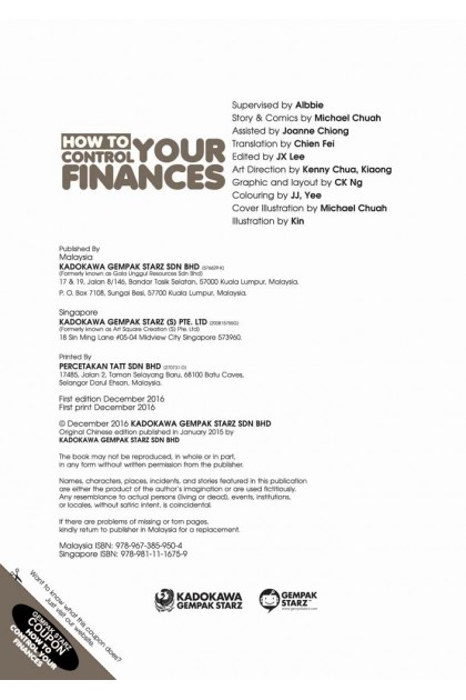 3 Hours to Master 06: How to Control Your Finances