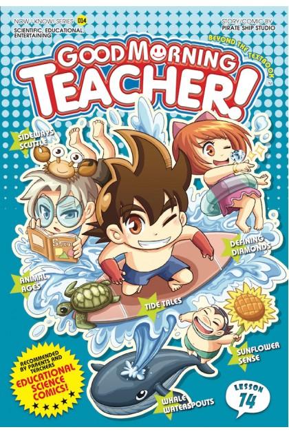 Good Morning Teacher 14