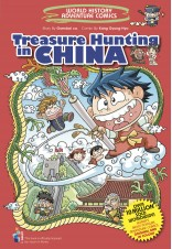 Treasure Hunting in China