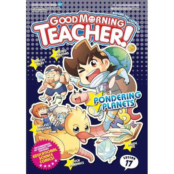 Good Morning Teacher Japanese : Good morning teacher