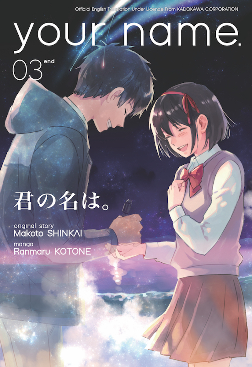 your name. 03 (END)