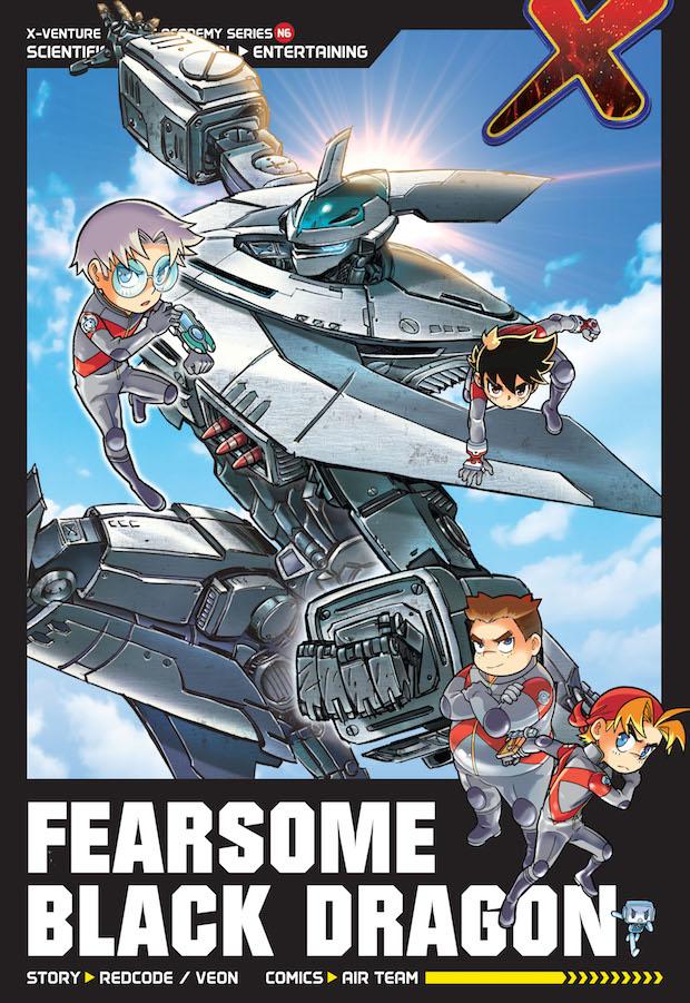 X Venture Exobot Academy 06 Fearsome Black Dragon