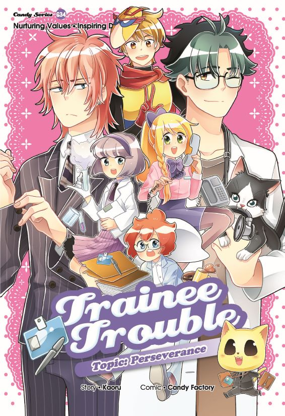 Candy Series 34 Trainee Trouble Perseverance